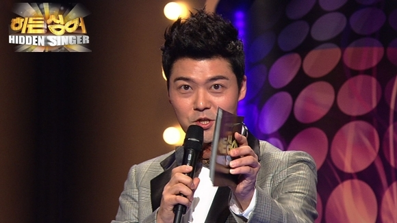 1017 jeon hyun moo hidden singer