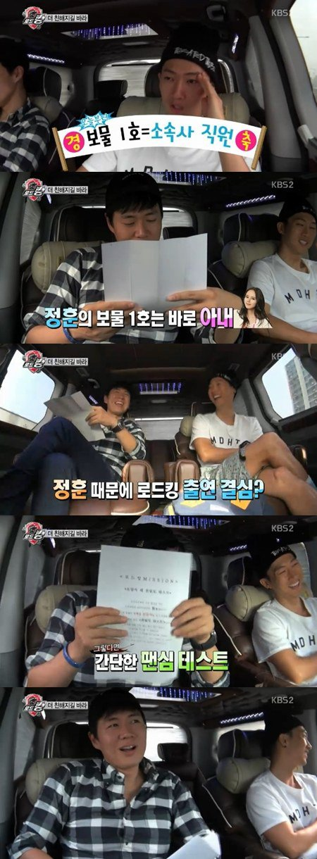 1026 yeon jung hoon road king