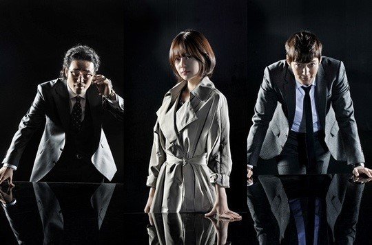 Pride and Prejudice, Baek Jin Hee, Choi Jin Hyuk