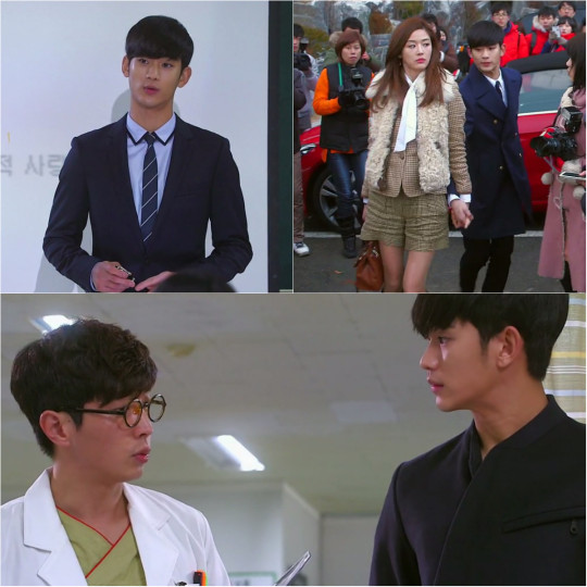 Do Min Joon Profession