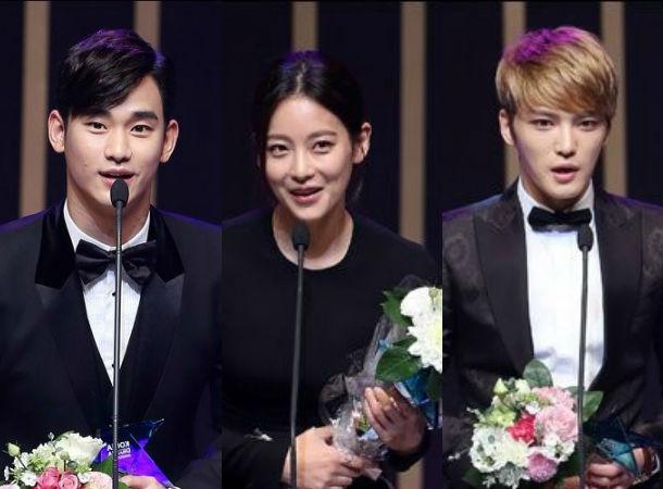 Kim Soo Hyun, Oh Yeon Seo, Kim Jaejoong