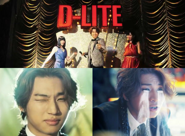 D-Lite, Daesung