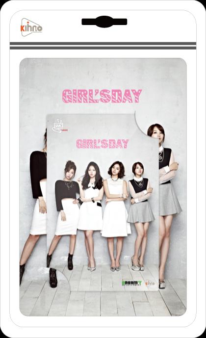 Girls Day