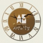 Image of Time And Fallen Leaves