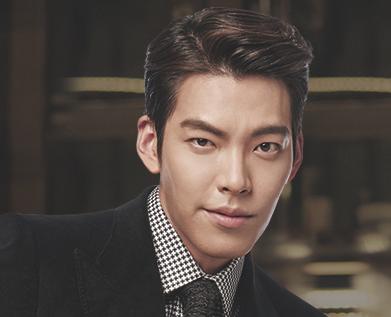 Kim Woo Bin main