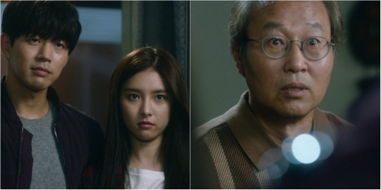 Liar Game Mind Games