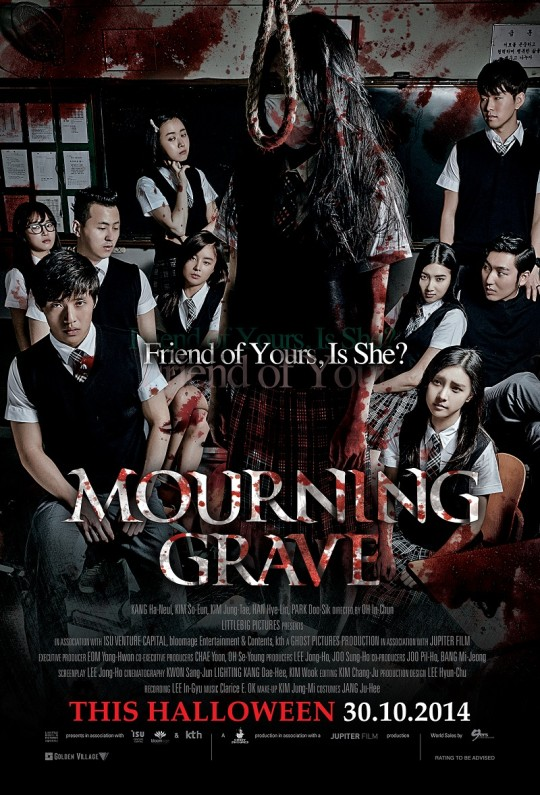 MOURNING GRAVE Movie Poster