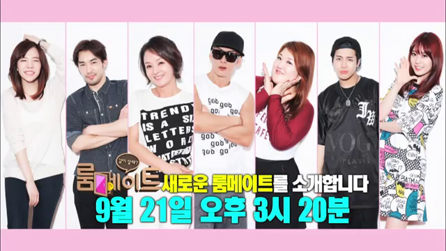 Roommate 2 featured pic
