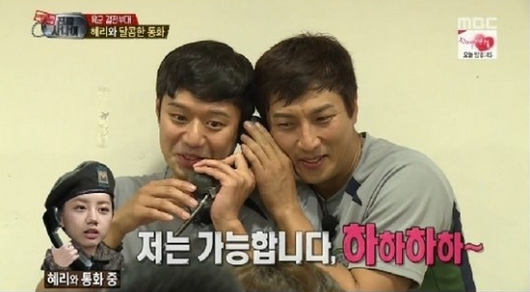 chun jung myung hyeri