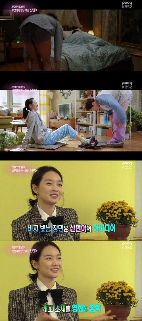 Shin Min Ah and Jo Jung Seok