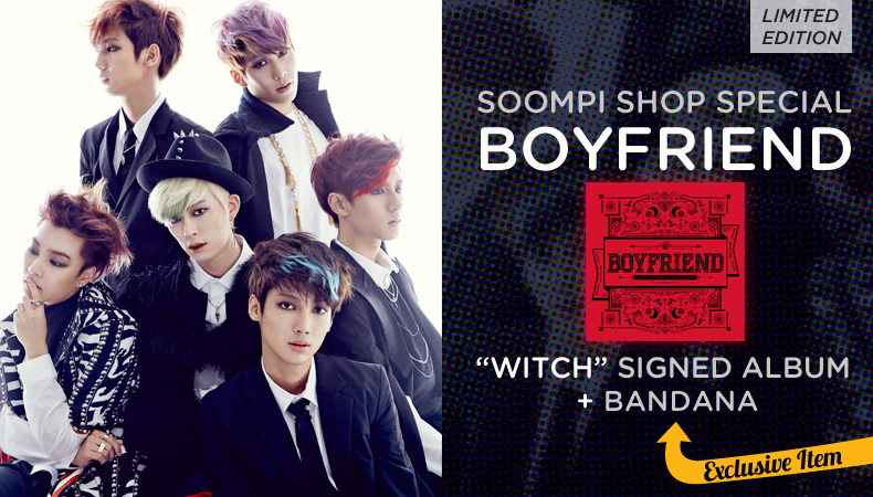 Soompi_Shop_Special_Boyfriend_Article_Bnr