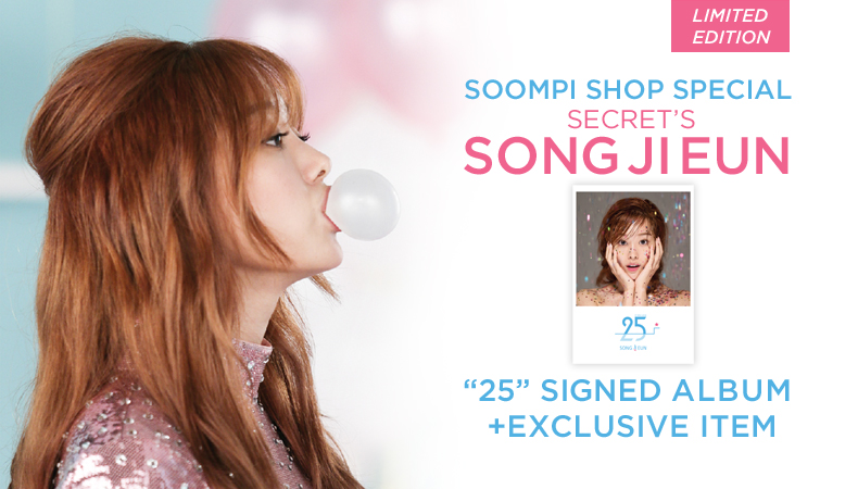 Soompi_Shop_Special_Song_Ji_Eun_Article_Bnr9