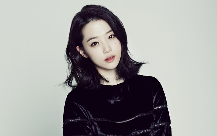 Sulli beauty secrets