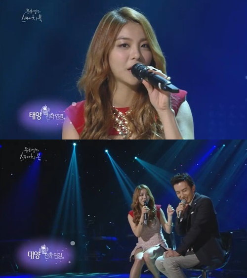 ailee sketchbook