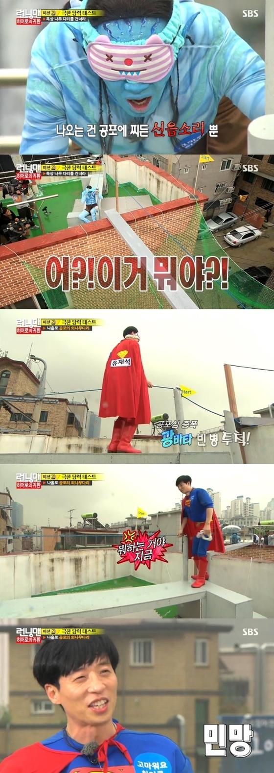 Yoo Jae Suk, Lee Kwang Soo, Running Man
