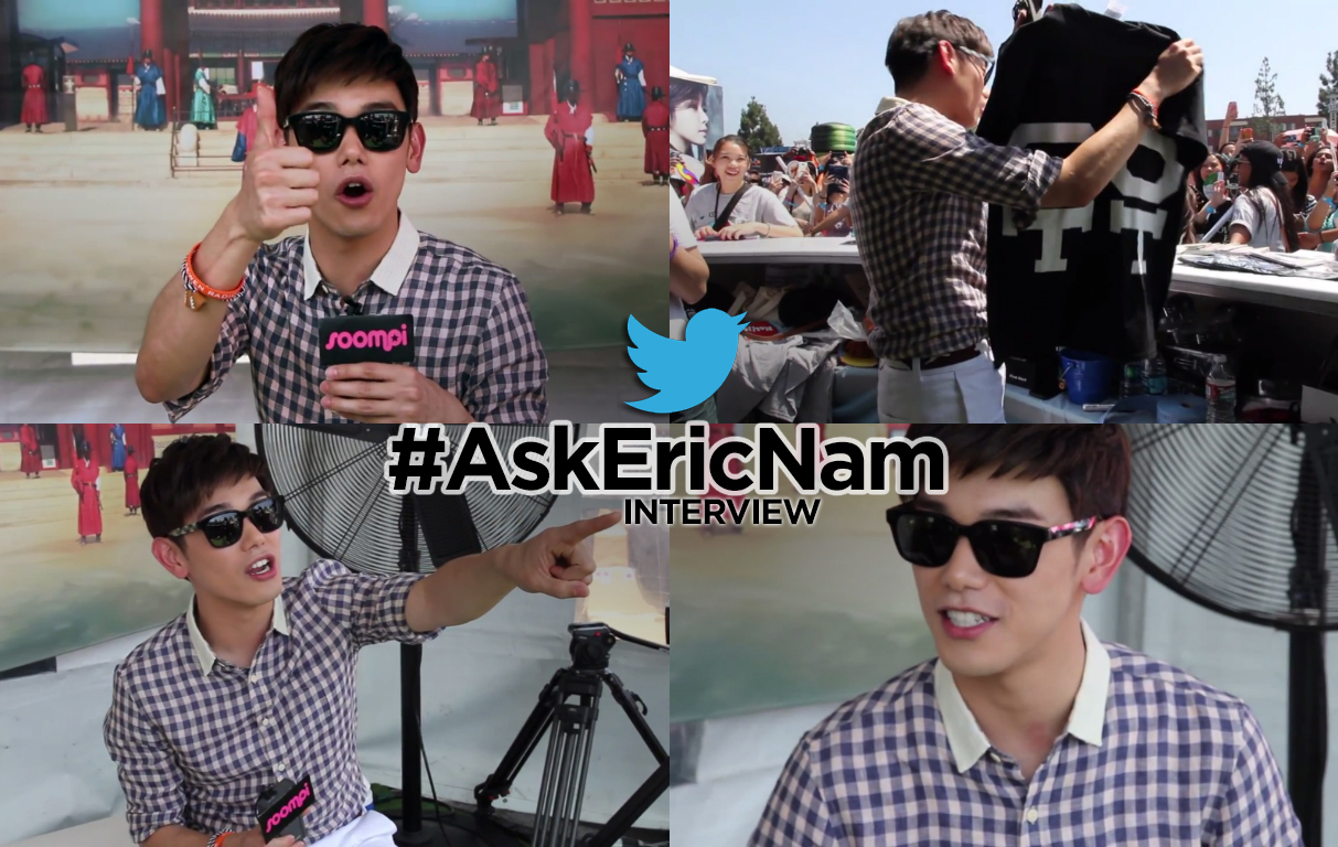 askericnam