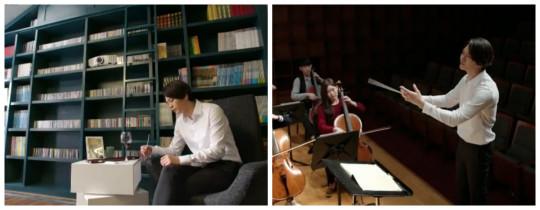 Yoo Jin pretends he's a conductor