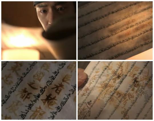 Lee Sun discovers Shin Heung Bok's secret