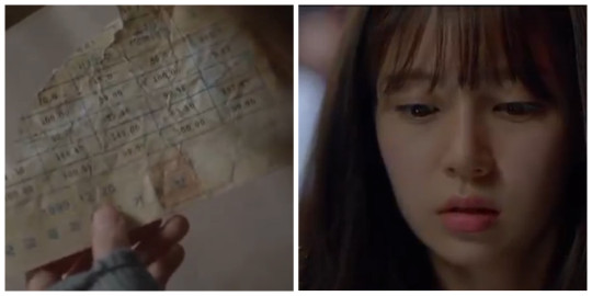 Pride and Prejudice - mysterious piece of paper