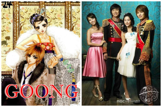 collage goong