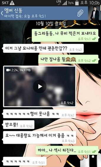 heechul super junior mv