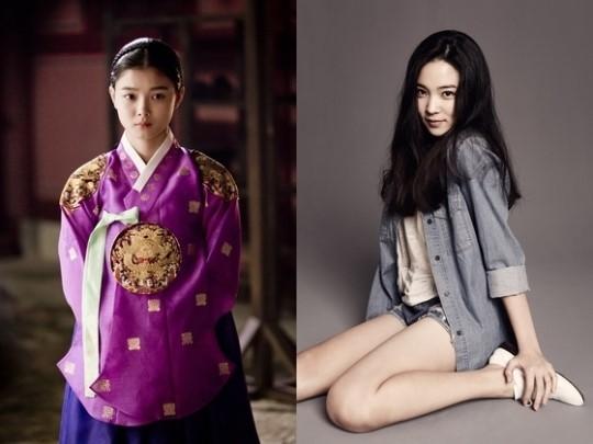 kim yoo jung yoon so hee
