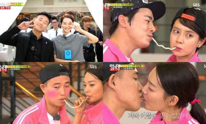Kwang soo and ji hyo dating gary. Dating for one night.