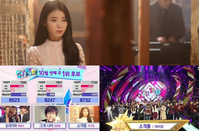 sbs inkigayo soompi IU october 19
