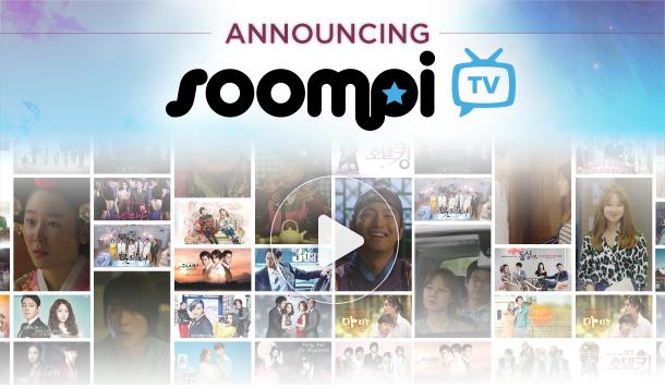 soompiTV-announce