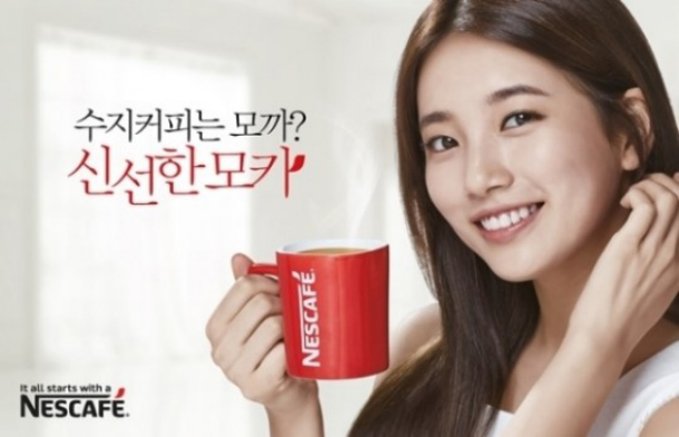 how to make a good coffee with nescafe