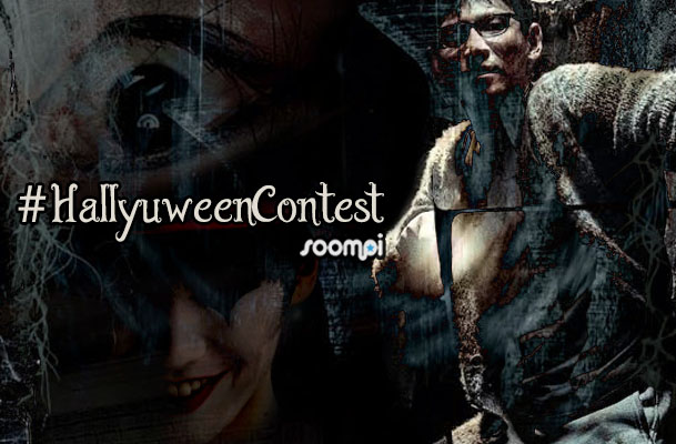 [Contest] Have a Creepy #Hallyuween With Soompi