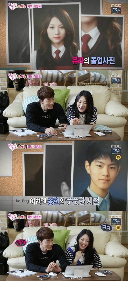 we got married hong jong hyun yura