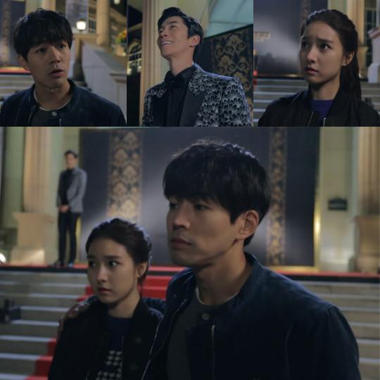 Liar Game Ha Woo Jin