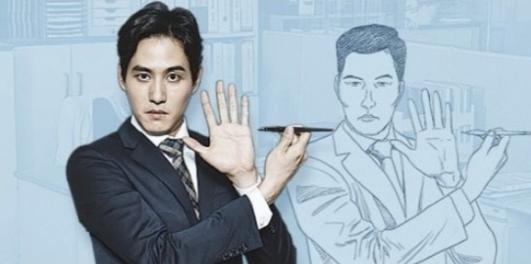 Park Hee Joon