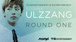 Round1_Ulzzang_2014_Article_Banner