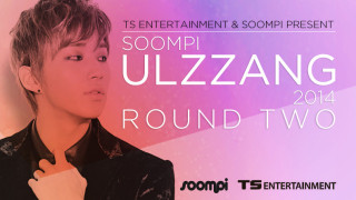Round2_Ulzzang_2014_Article_Banner