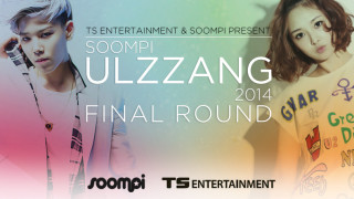 Round3_Ulzzang_2014_Article_Banner