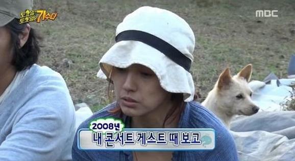 lee hyori infinity challenge