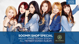 Soompi_Shop_Article_Banner