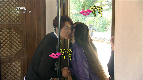 as4u-donghae-kiss