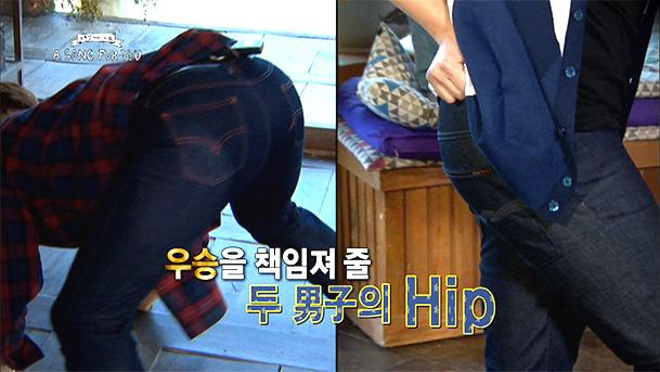 as4u-sungmin-shindong-butt