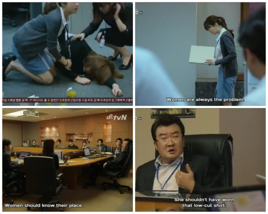 Sexism at the office - Misaeng