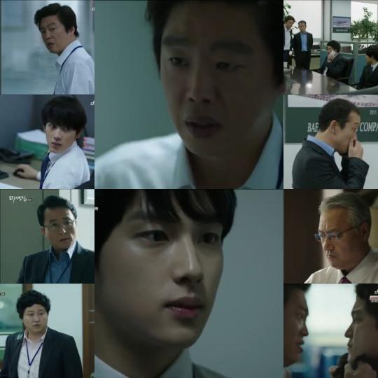 Mr Park loses the battle - Misaeng