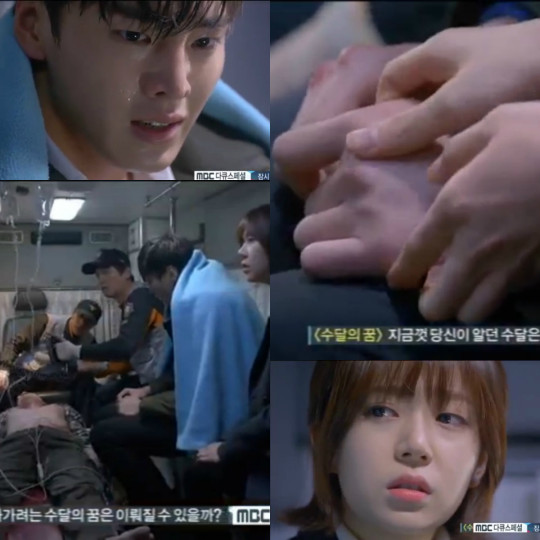 Yeol Moo takes Kang Soo's shaking hands  into her own - Pride and Prejudice
