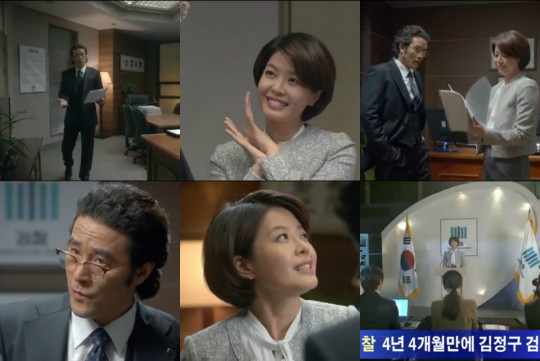Hee Man gives up his glory to save Kang Soo - Pride and Prejudice