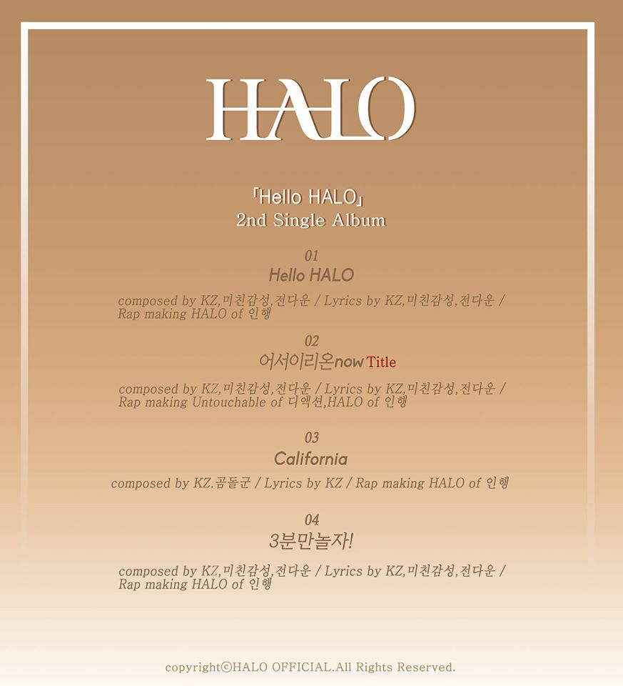 halo tracklist