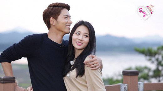 we got married yura hong jong hyun