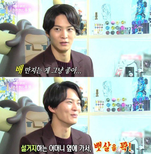 joo won ideal type
