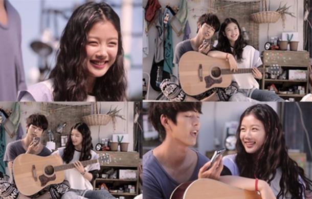 kim yoo jung love cell