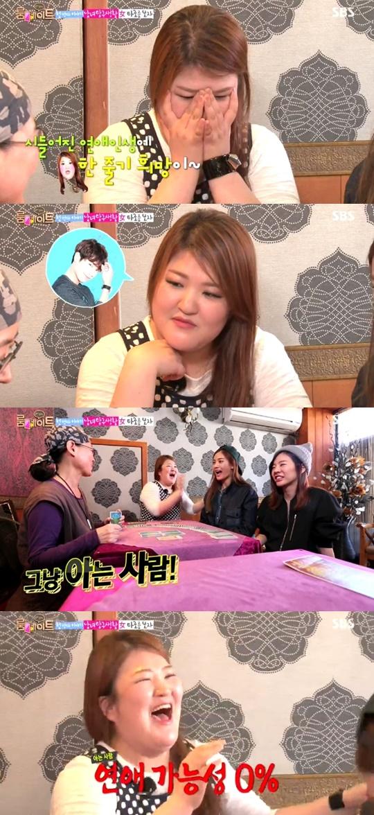lee gook joo roommate 02